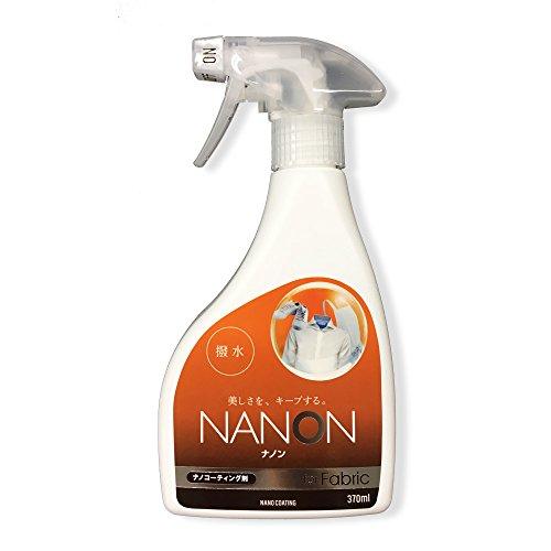 超撥水スプレー NANON 370ml
