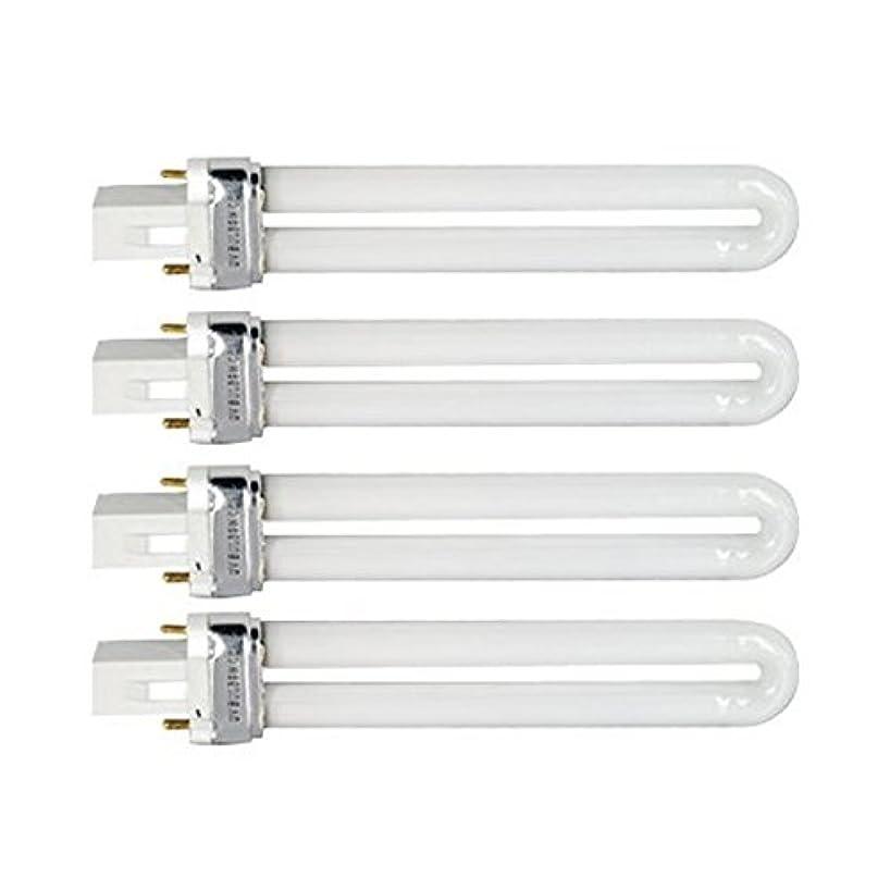 マスクアンペア物質Tinksky UV灯 紫外線 殺菌灯 電球交換 9 ワット U 型 365 nm ランプ電球チューブ ネイル アート Dryer-4 pcsset