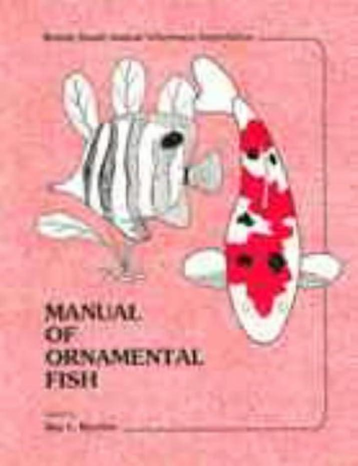 アルファベット順良性破滅Manual of Ornamental Fish (BSAVA British Small Animal Veterinary Association)