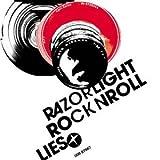 Rock'n' Roll Lies 歌詞