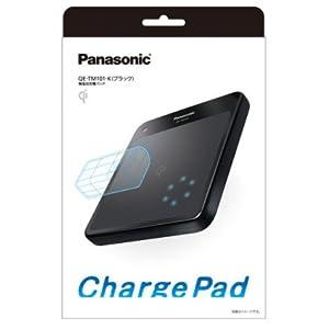 パナソニック 無接点充電パッド ChargePadチャージパッド ブラック QE-TM101-K
