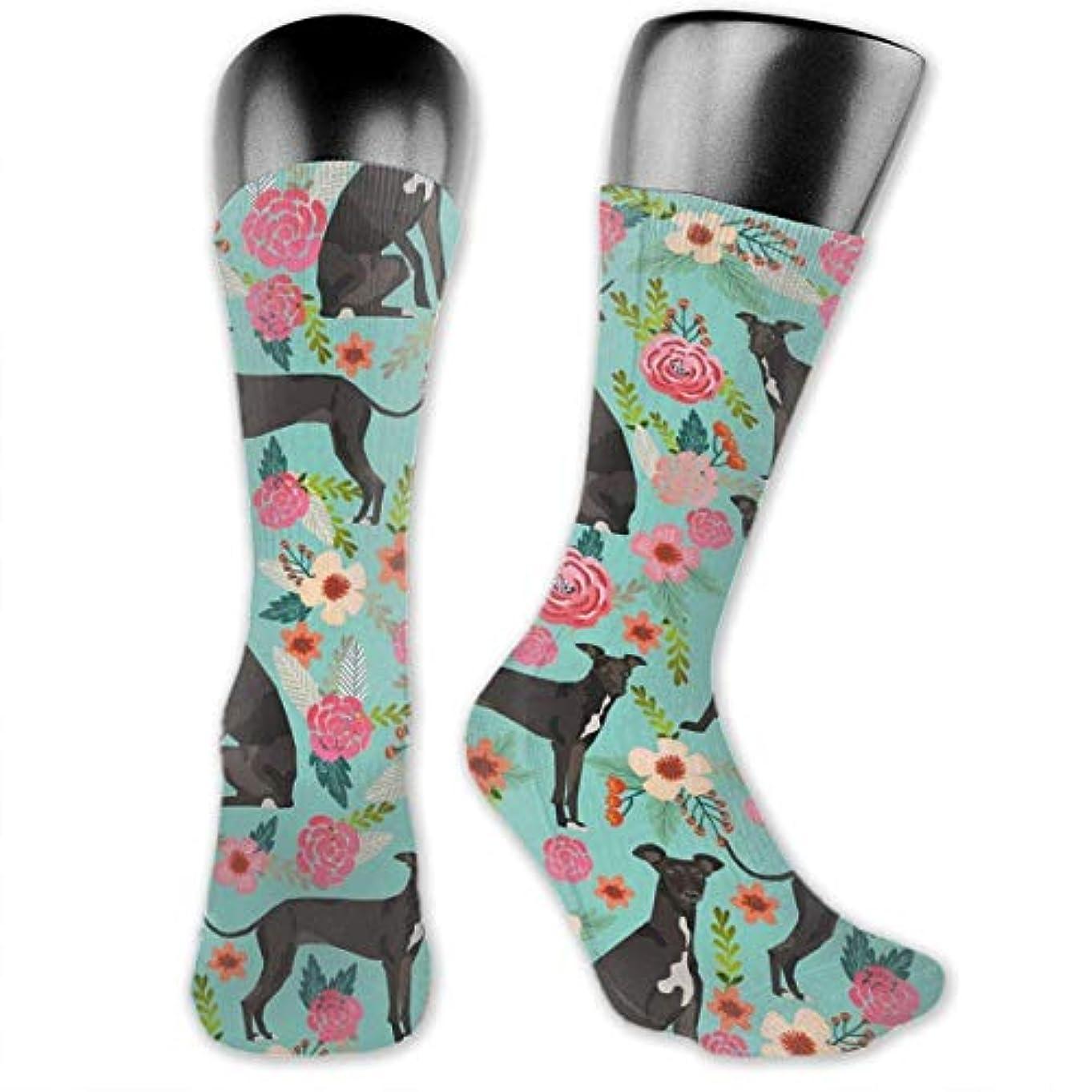 乱闘枯れる優先MKLOS 通気性 圧縮ソックス Breathable Over Knee Thigh Socks High Thigh Stockings High Boot Thigh Funny Hamburgers Red Socks...