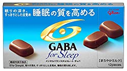 江崎グリコ GABA ギャバ フォースリープ(まろやかミルクチョコレート) 食品) 50g×4個[機能性表示食品]
