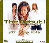 The Debut(1) [DVD]
