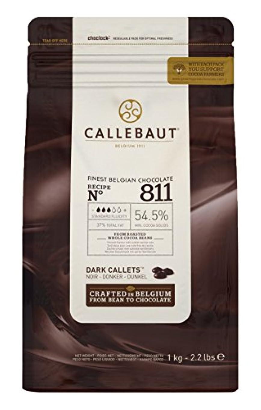 橋脚該当するカーフ【CALLEBAUT Finest Belgian Chocolate Dark Recipe N°811】 カレボー ファイネスト ベルギーチョコレート ダーク 811 ( 業務用 チョコレート ) 1kg