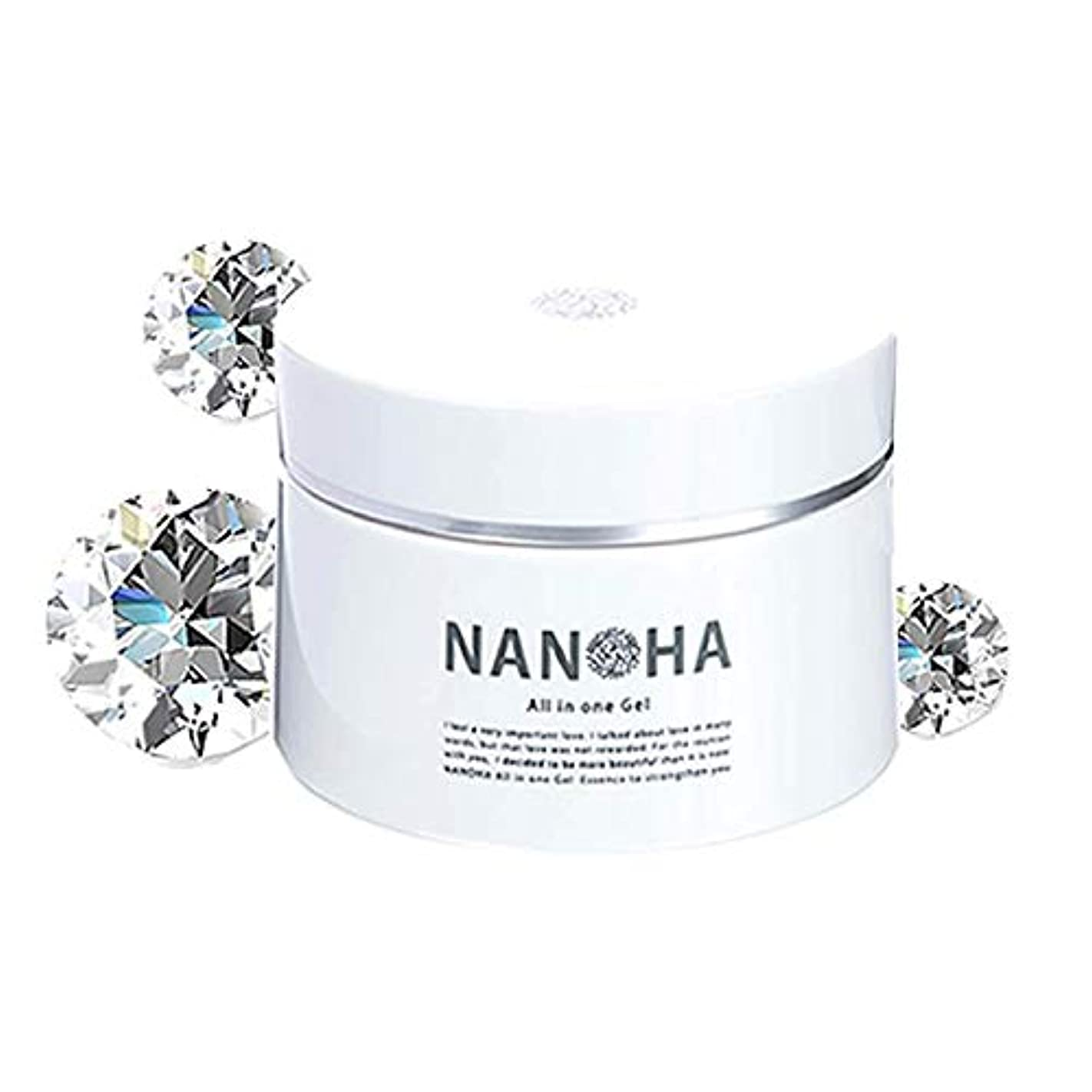 コスチューム改修不健全NANOHA オールインワンジェル ヒト幹細胞 美容 オールインワン ジェル 50g (1個セット)
