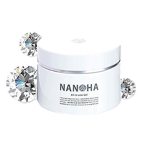 NANOHA オールインワンジェル ヒト幹細胞 美容 オールインワン ジェル 50g (1個セット)
