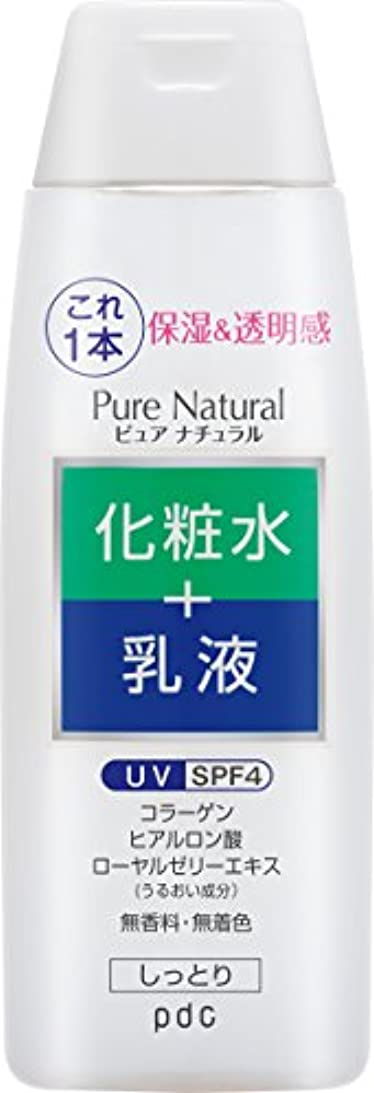 マーケティング剃る藤色Pure NATURAL(ピュアナチュラル) エッセンスローション UV 210mL