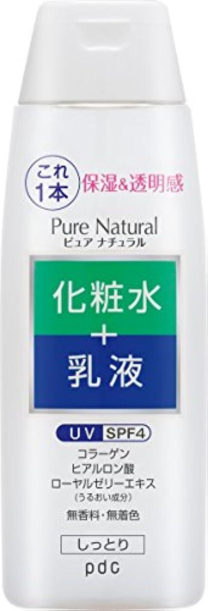 無論争の的深遠Pure NATURAL(ピュアナチュラル) エッセンスローション UV 210mL