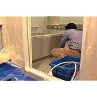 ハウスクリーニング バスルーム清掃+バスタブ下清掃(バスルームクリーニング+バスタブ下クリーニング)【地域限定】レンタル&クリーニング