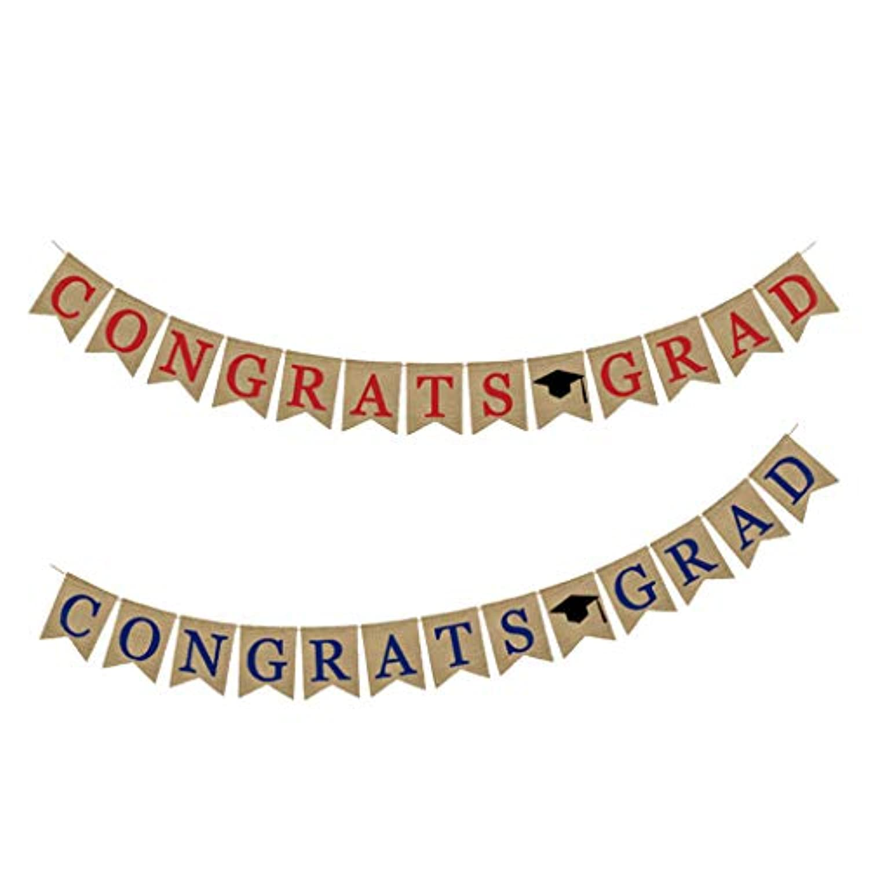 FLAMEER 2セットバナー 卒業バナー 卒業式 卒業パーティー  卒業おめでとう サイン