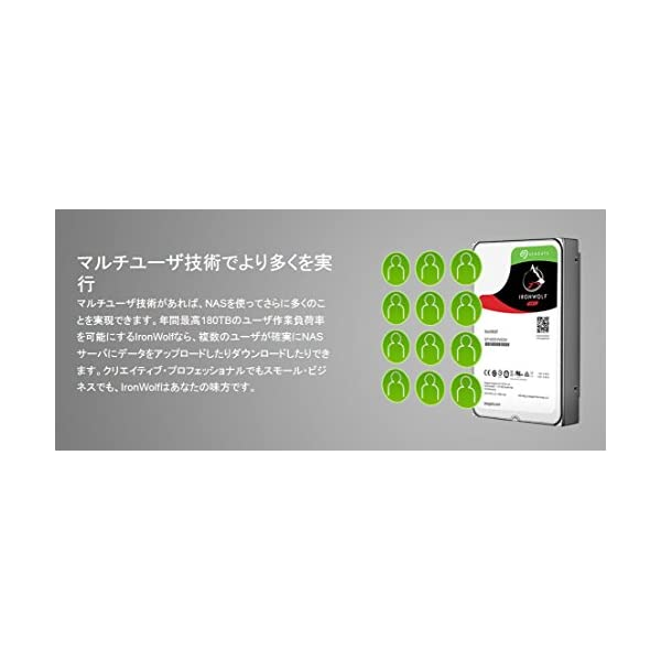 Seagate 内蔵ハードディスク 3.5イン...の紹介画像5