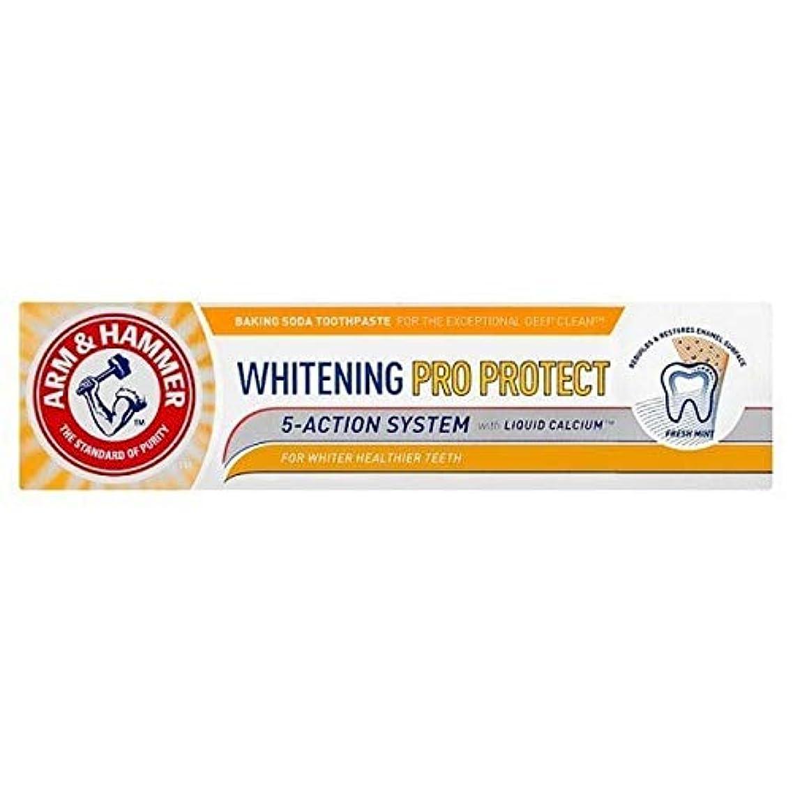 余剰引き渡すシュリンク[Arm & Hammer ] アーム&ハンマー高度な白い本当に晴れやか75ミリリットル - Arm & Hammer Advanced White Truly Radiant 75ml [並行輸入品]