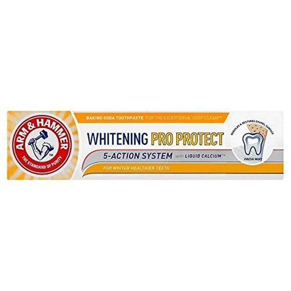 時代ラジウムアパート[Arm & Hammer ] アーム&ハンマー高度な白い本当に晴れやか75ミリリットル - Arm & Hammer Advanced White Truly Radiant 75ml [並行輸入品]