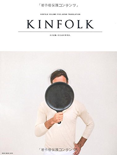 RoomClip商品情報 - KINFOLK VOLUME FIVE JAPAN TRANSLATION (NEKO MOOK)
