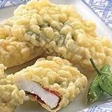 鶏の天ぷら(梅しそ)25枚