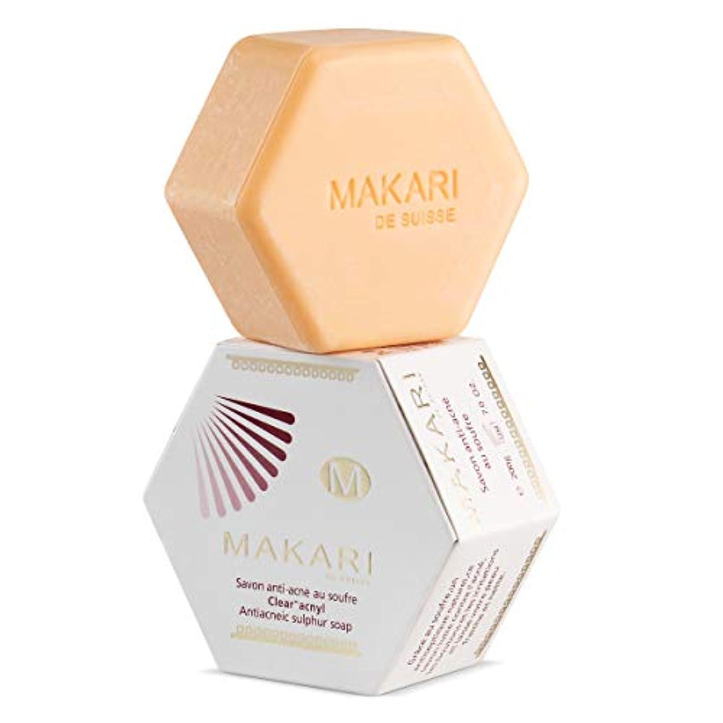 練習した既婚遺跡MAKARI クラシック サルファーソープ 200g 7.0オンス - ニキビ用バーソープ 顔&体用 - 保湿クレンザー ニキビ シミ 毛穴詰まり 脂肌 痛み用