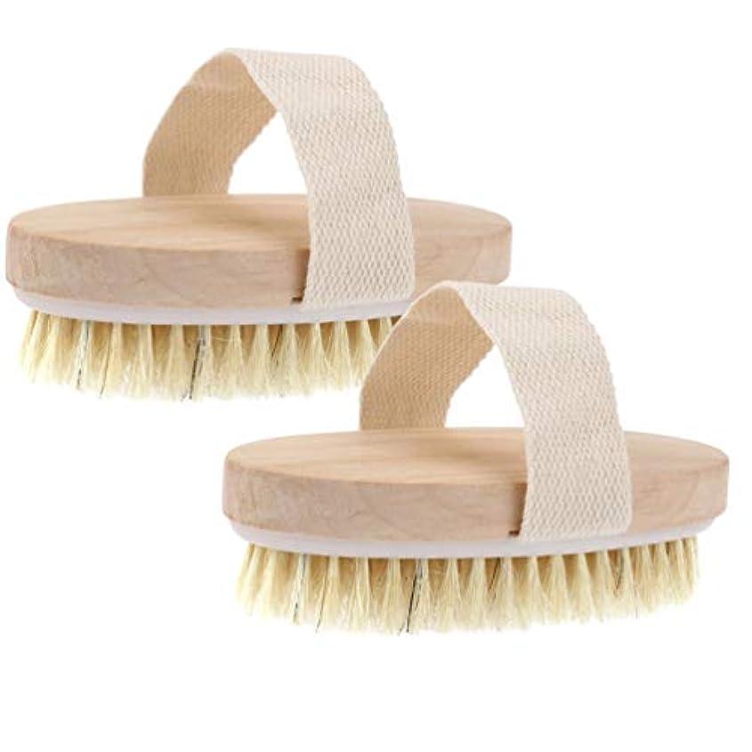 ワイヤーやるミスペンドTOPBATHY 2個 ボディブラシ 背中洗いブラシ お風呂用 シャワーブラシ 短柄 収納易い バス用品 天然高級な豚毛 背中マッサージ 滑り止め 角質除去 美肌効果 血液循環改善 健康 美容