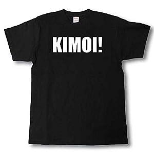 [Tシャツ魂] KIMOI Tシャツ (S)