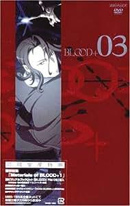 BLOOD+(3) [DVD]