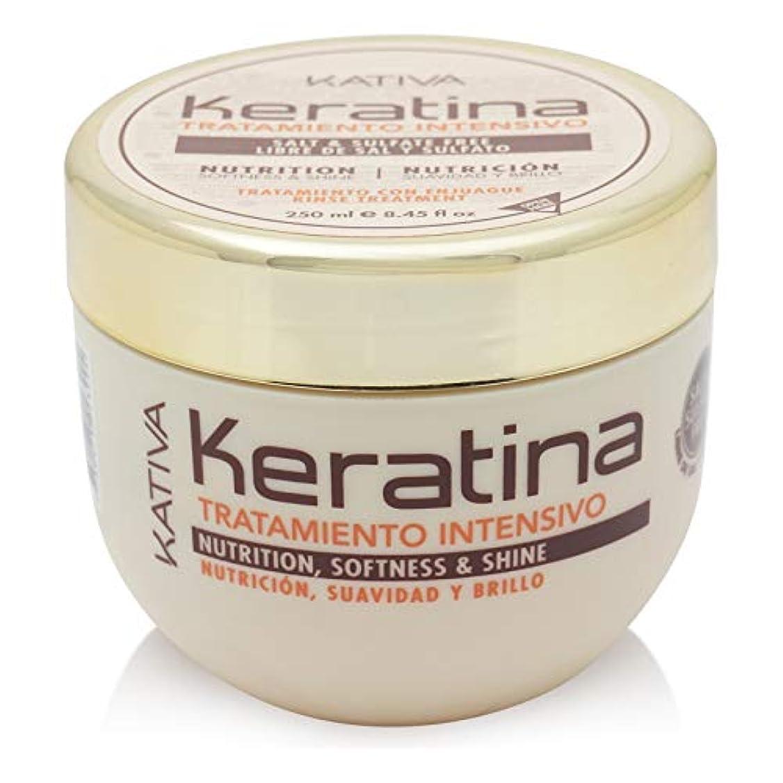 入口ほのめかすキャンベラKativa Keratina栄養マスク250 ml。