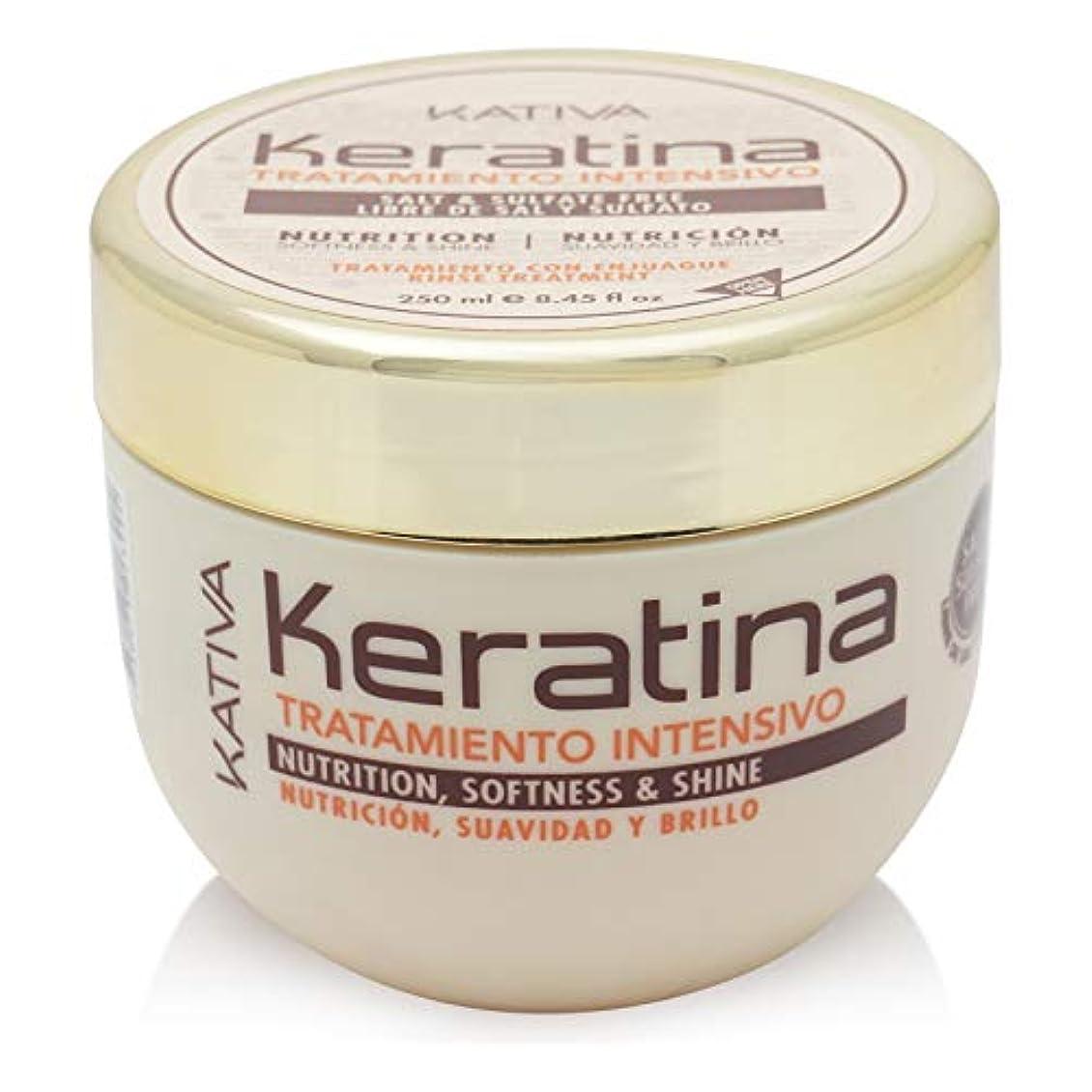 達成する送料ウミウシKativa Keratina栄養マスク250 ml。