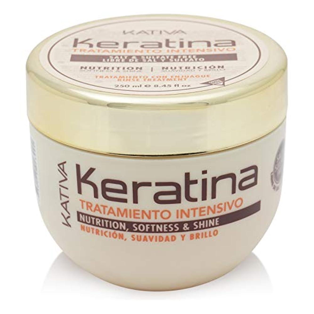 細菌充実海賊Kativa Keratina栄養マスク250 ml。