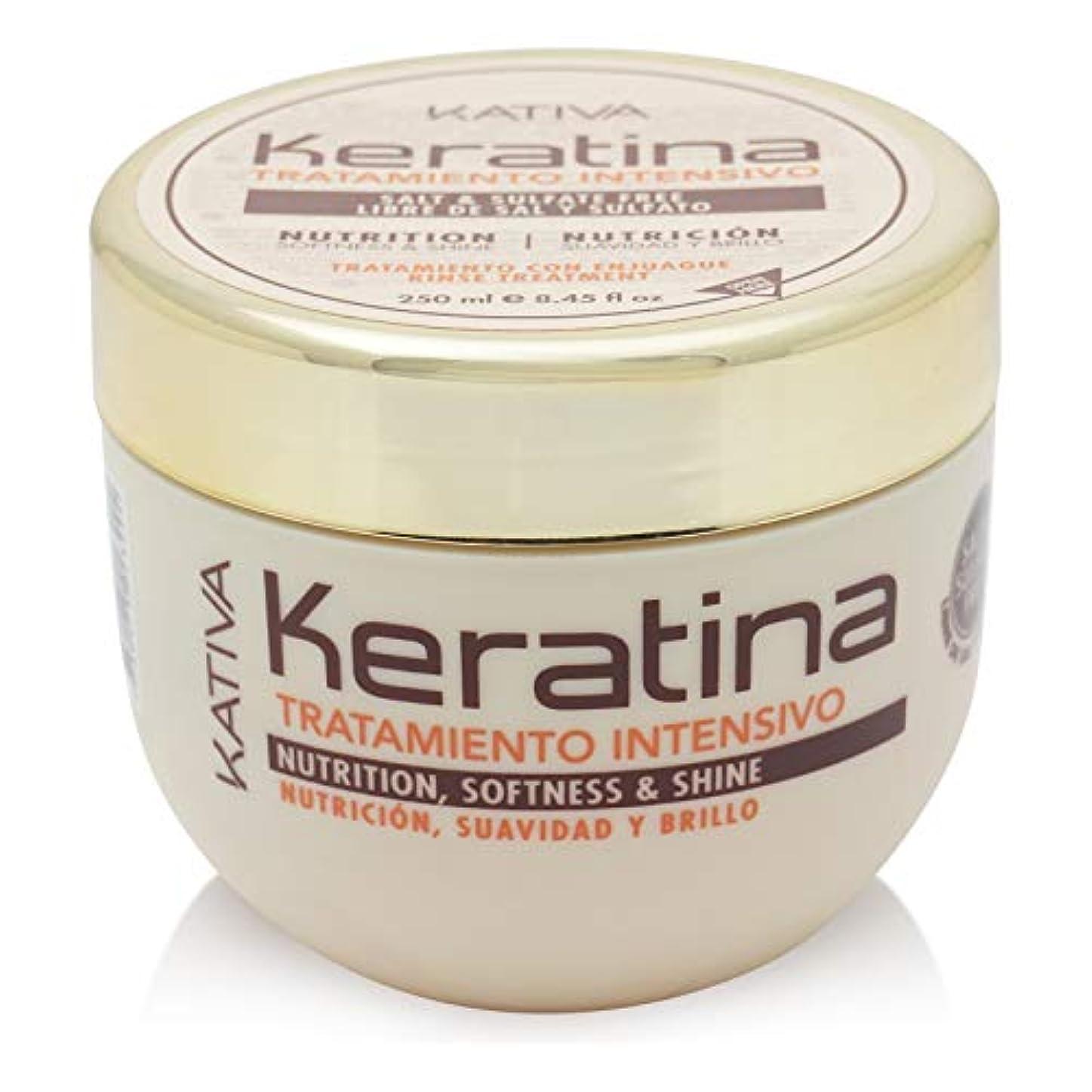 プット絶対の旧正月Kativa Keratina栄養マスク250 ml。