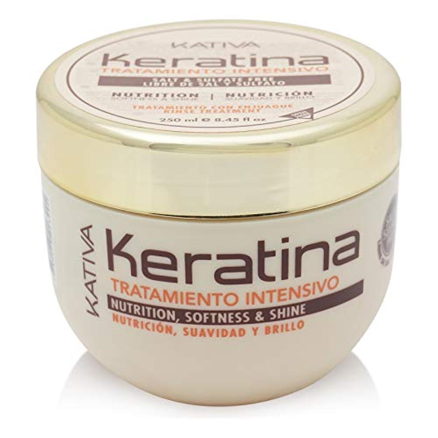 ひどい高める止まるKativa Keratina栄養マスク250 ml。