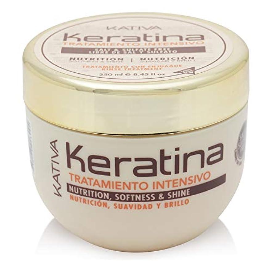 代表申し立てホイップKativa Keratina栄養マスク250 ml。