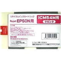 ICM54M マゼンタ リサイクルインク EPSON オフィリオ 大判ビジネス カラーインクジェットプリンター用