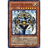 【遊戯王カード】 アルカナフォースXXI-THE WORLD LODT-JP016-SR 【スーパー】