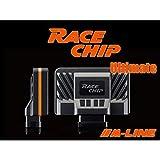サブコン レースチップ アルティメイト Racechip Ultimate フォード エクスプローラ FORD EXPLORER EcoBoost 2.0 243PS/366Nm 1FMHK9