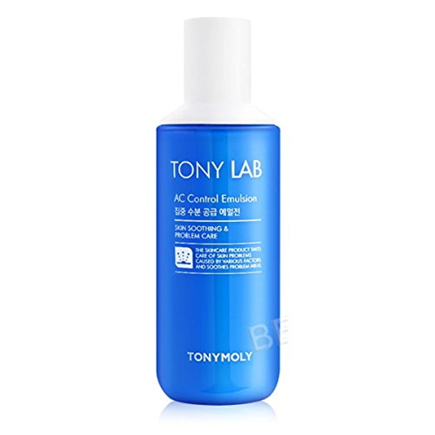 包囲社会パン屋(3 Pack) TONYMOLY Tony Lab AC Control Emulsion (並行輸入品)