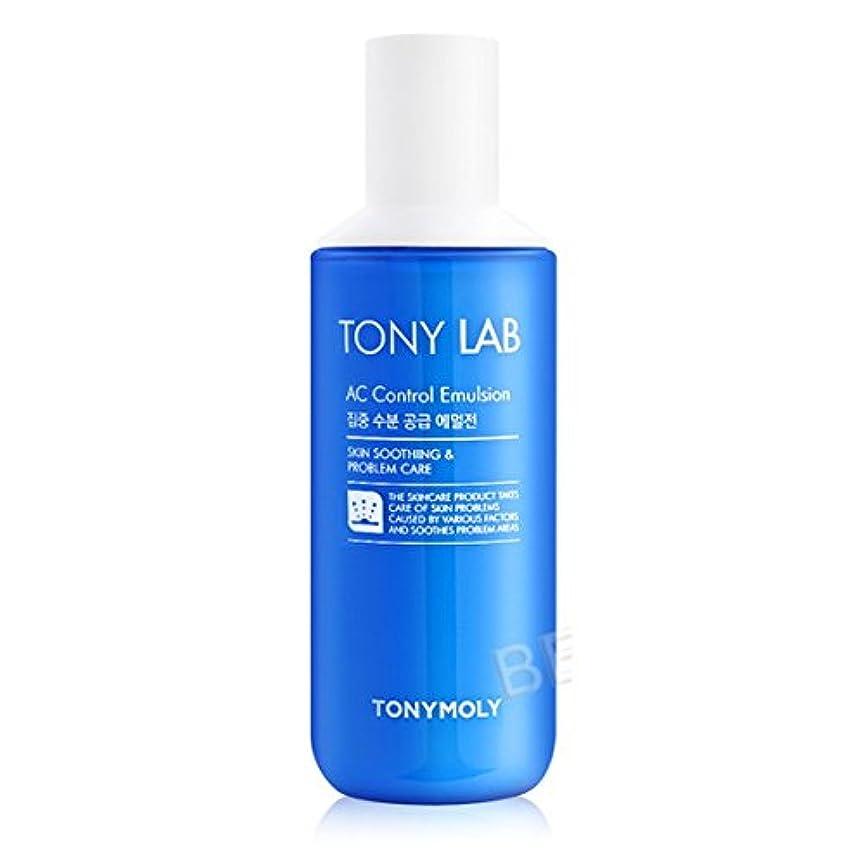 書士歩道ラフレシアアルノルディ(3 Pack) TONYMOLY Tony Lab AC Control Emulsion (並行輸入品)