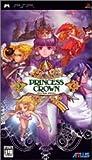 PRINCESS CROWN プリンセス クラウン - PSP