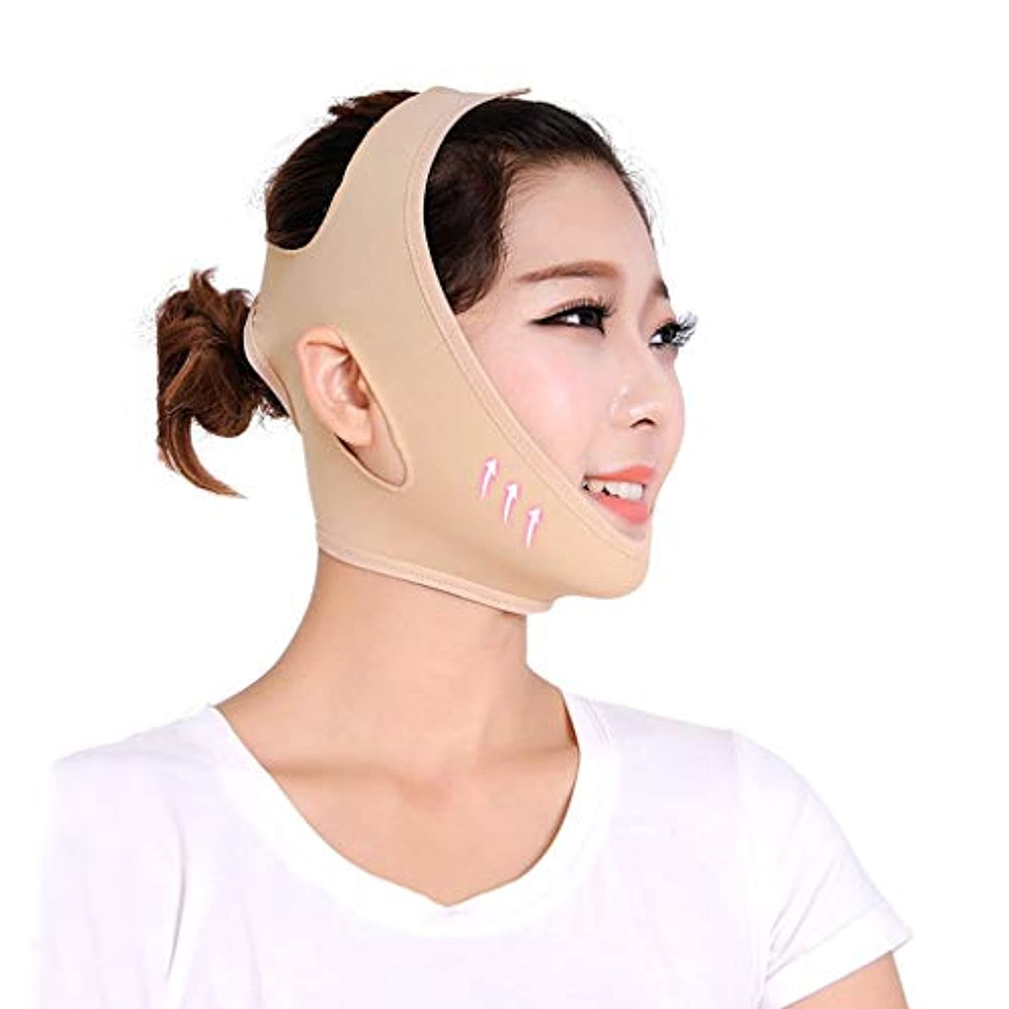 玉結核応じるJia He 軽量 アンチリンクルVフェイスアーティファクトバンチ顔ベルトを持ち上げる薄い顔ベルト、薄い顔薄い二重あご通気性睡眠包帯 ## (Size : XL)