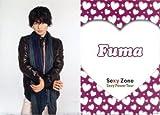 菊池風磨 A4 クリアファイル ★ Sexy Zone Sexy Power Tour ジャニーズグッズ