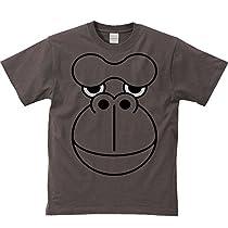 エムワイディエス(MYDS) ファニーフェイス・ゴリラ/半袖Tシャツ/チャコールブラウン/XLサイズ