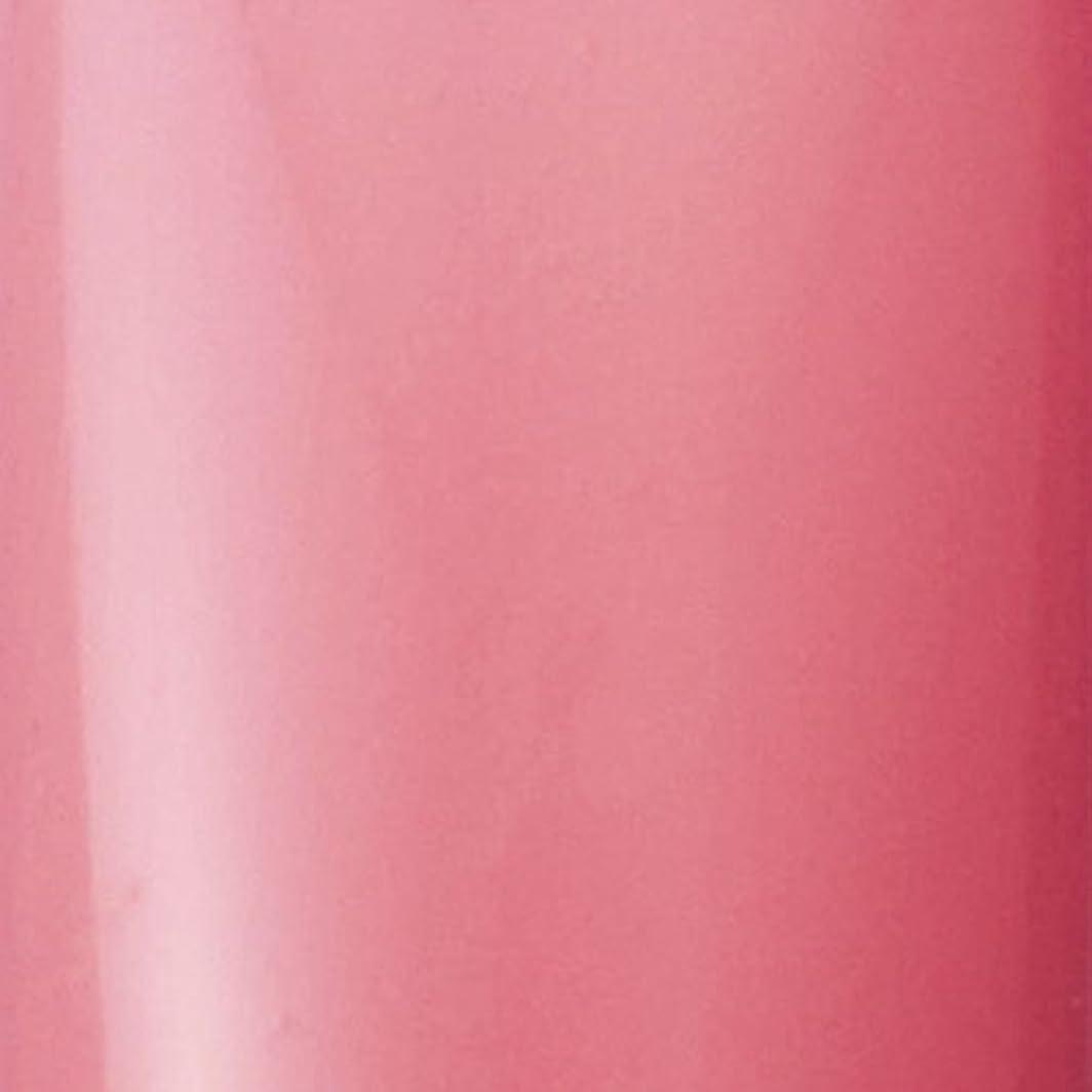 スケジュール人気許さないBio Sculpture カラージェル #126 4.5g Savannah Dusk BI-GC 126K