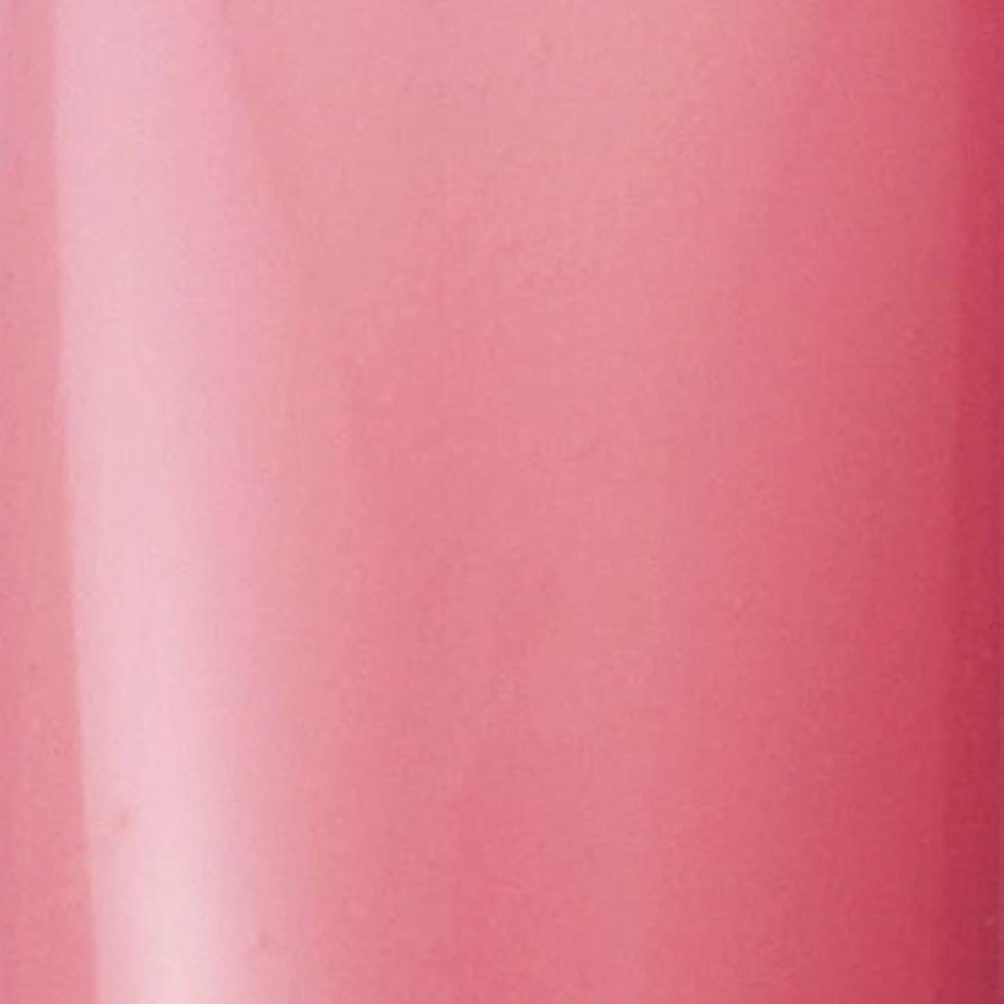 メカニック普通のクリアBio Sculpture カラージェル #126 4.5g Savannah Dusk BI-GC 126K