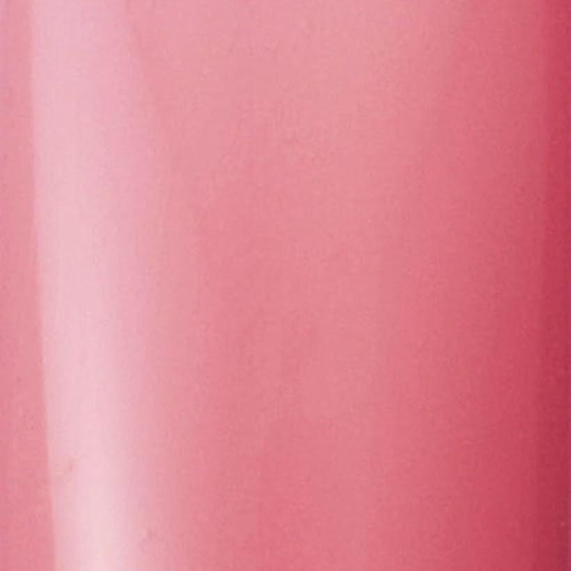 延期する乱れ心配するBio Sculpture カラージェル #126 4.5g Savannah Dusk BI-GC 126K
