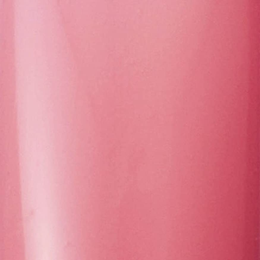 更新する委任ロックBio Sculpture カラージェル #126 4.5g Savannah Dusk BI-GC 126K