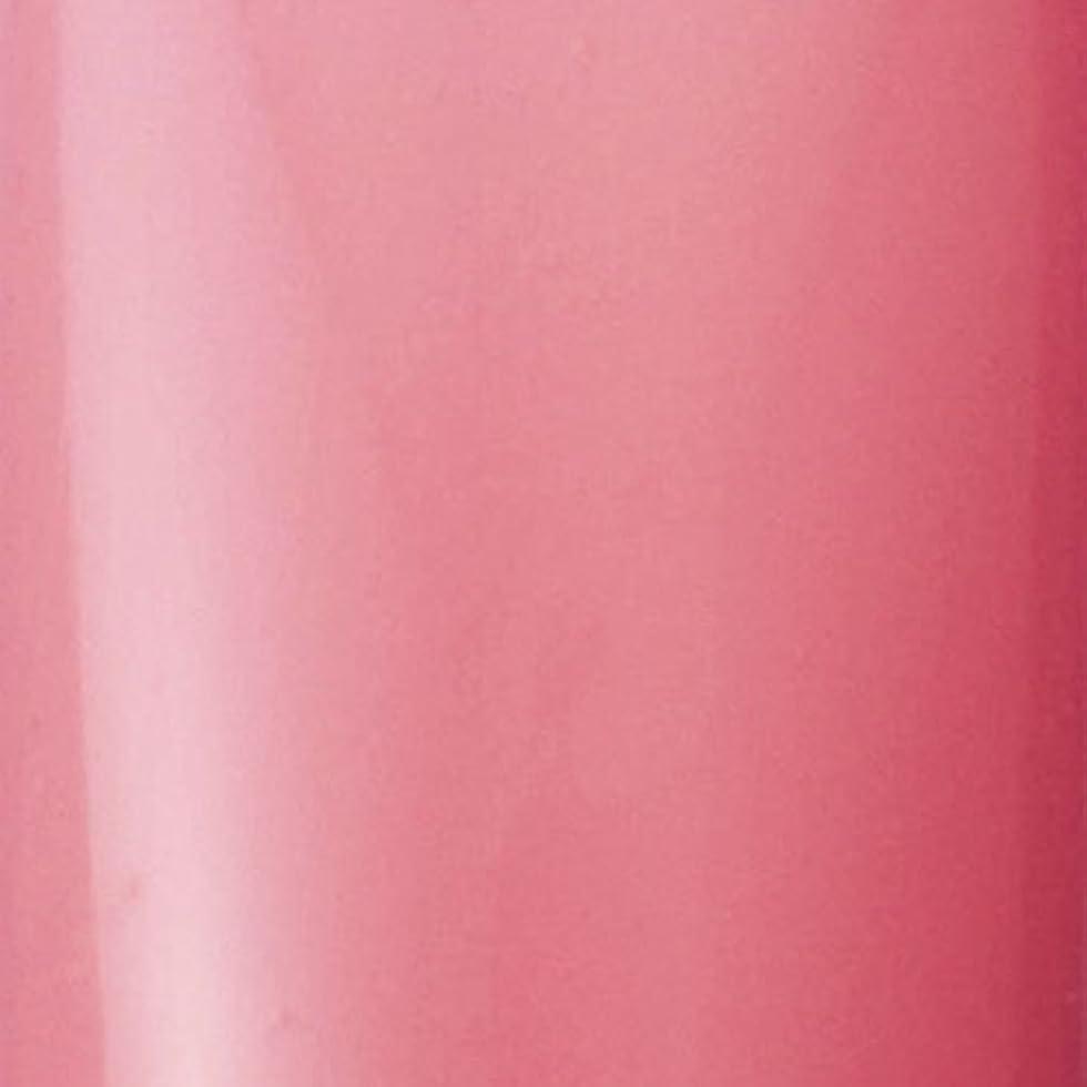 加速度好き騒Bio Sculpture カラージェル #126 4.5g Savannah Dusk BI-GC 126K