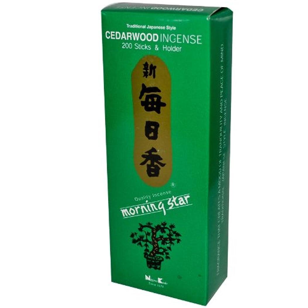 レギュラー慎重削除する(1, Green) - Morning Star, Cedarwood Incense, 200 Sticks & Holder