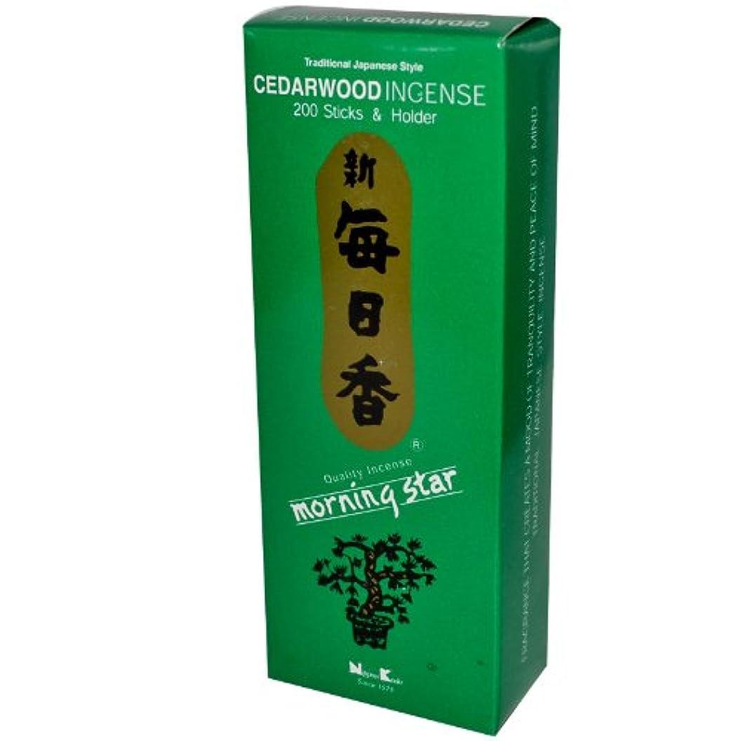 観察頼むのため(1, Green) - Morning Star, Cedarwood Incense, 200 Sticks & Holder