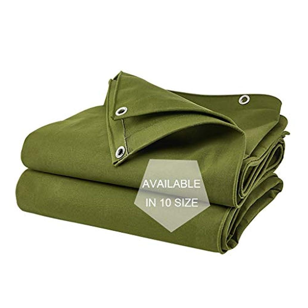 泥沼ラジエーター平らにする屋外の頑丈な防水シートの緑、厚くキャンバス35ミルおよび補強された端、防水耐久力のあるテントのトレーラーカバー紫外線抵抗力がありそして破損防止 (Size : 4X4m)
