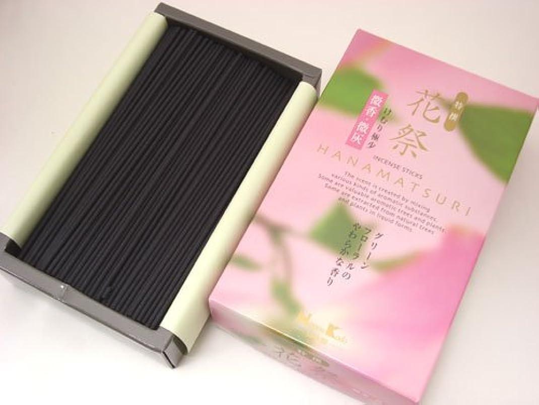 日本香堂 微煙タイプ【特撰花祭(とくせんはなまつり)】 バラ詰 大箱