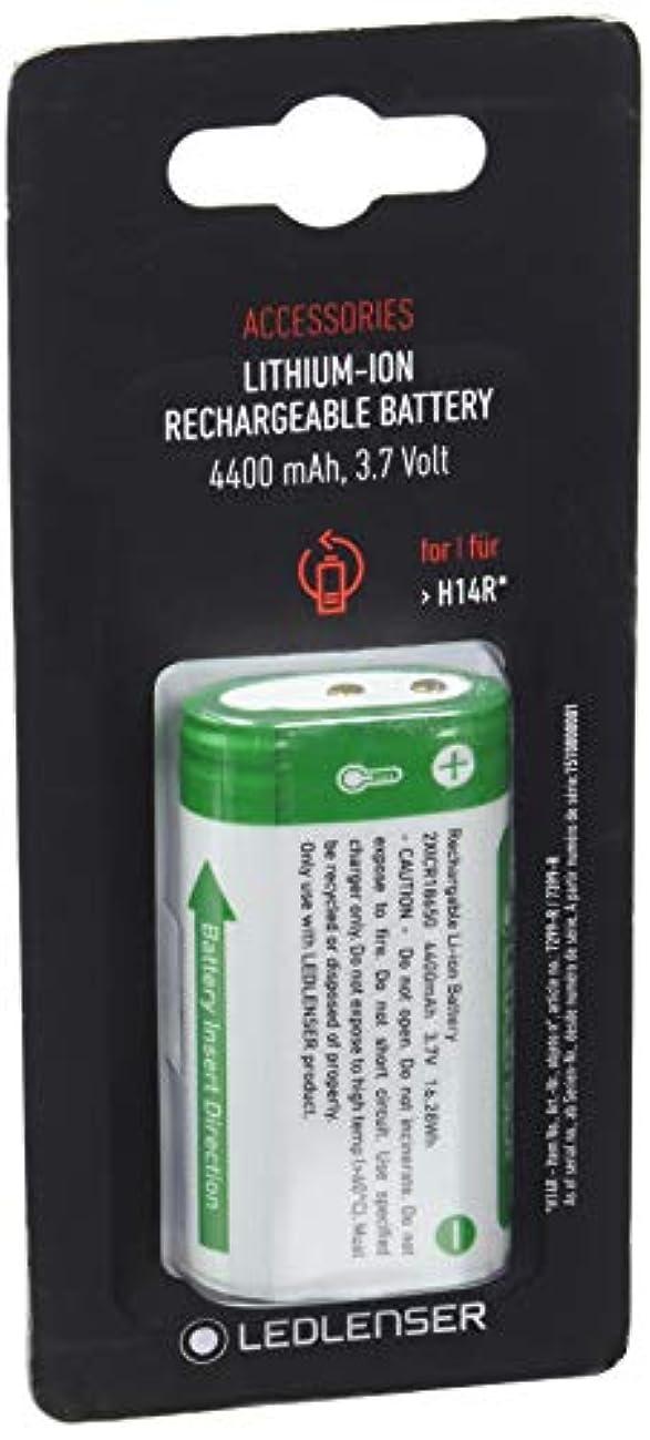 シャイ驚いたことに徐々にLedlenser(レッドレンザー) H14R.2用専用充電池 [日本正規品] 7795