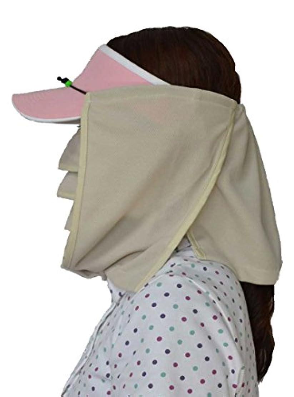 面積運命的な特異なUVマスク?マモルーノ?とUV帽子カバー?スズシーノ?のセット(ベージュ)【太陽からの直射光や照り返し.散乱光の紫外線対策や熱射病、熱中症対策に最適の組合せです.】